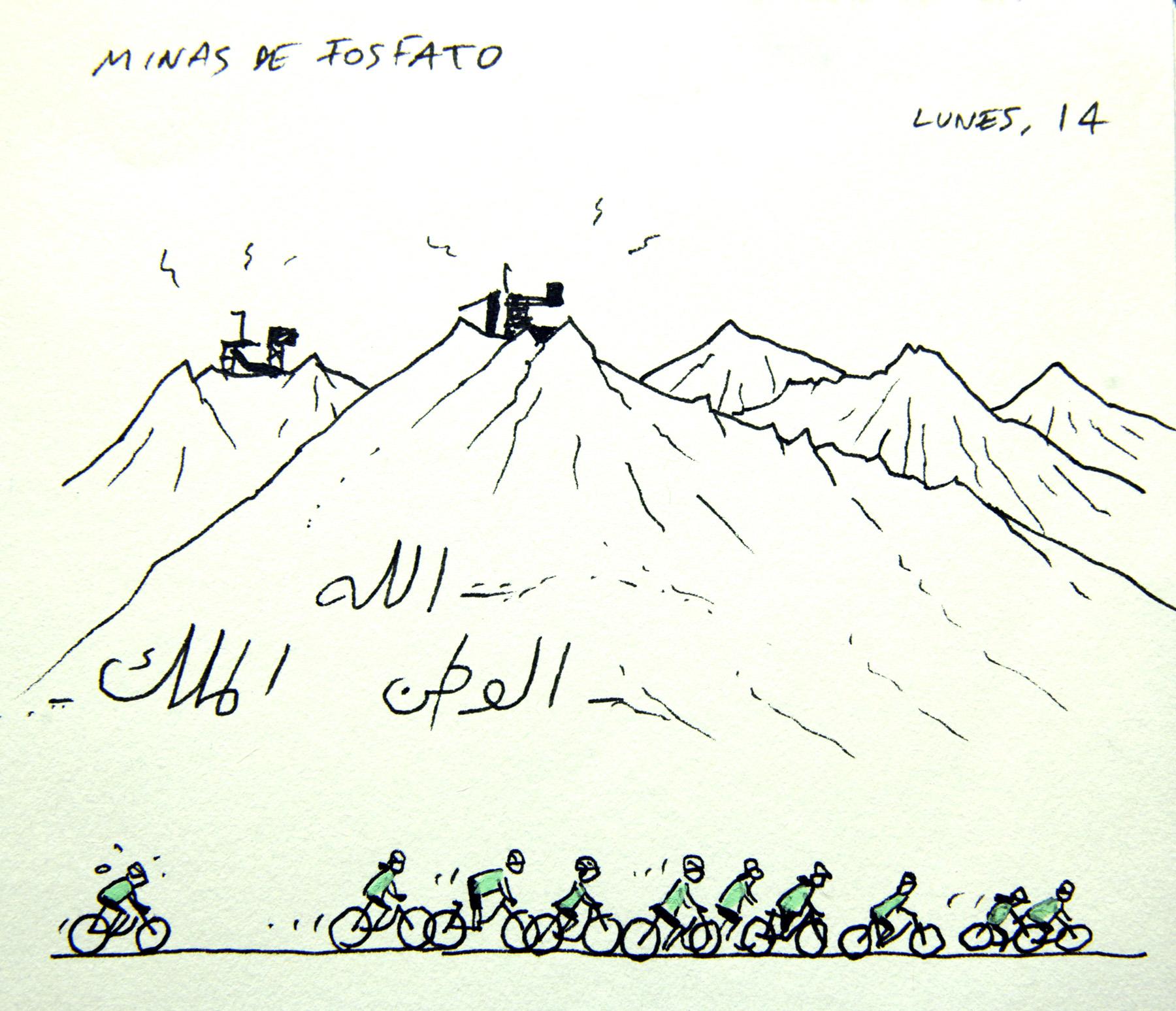 bin-el-ouidane-006